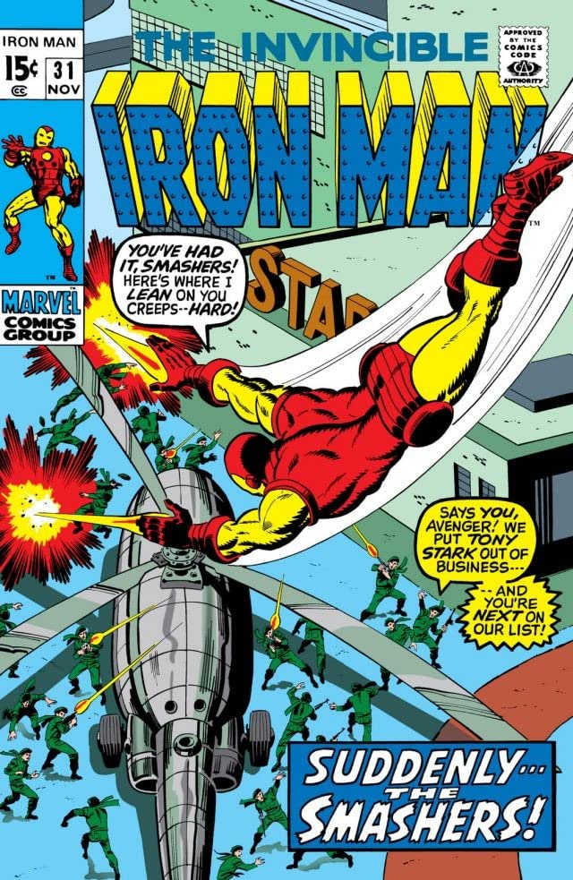 Iron Man (1968-1996) #31