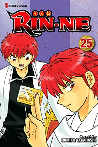 RIN-NE Vol. 25