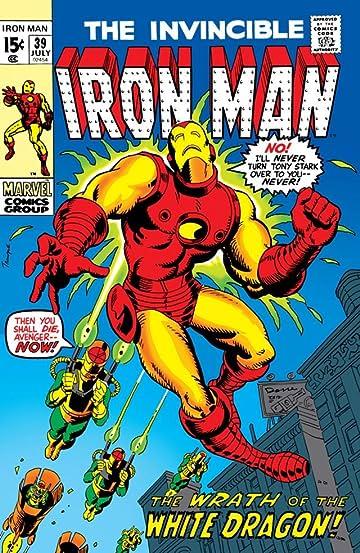 Iron Man (1968-1996) #39