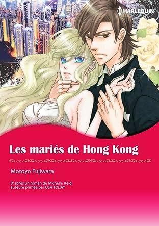 Les Mariés De Hong Kong