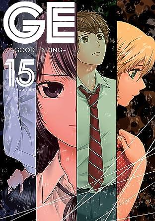 GE: Good Ending Vol. 15