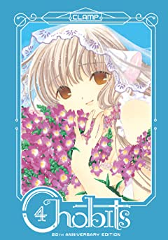 Chobits 20th Anniversary Edition Tome 4