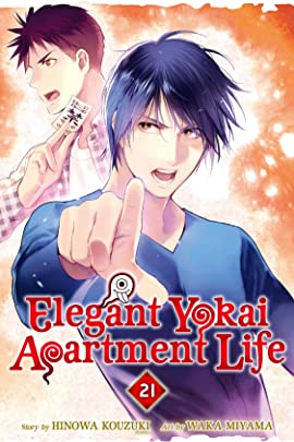 Elegant Yokai Apartment Life Vol. 21