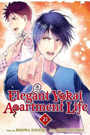Elegant Yokai Apartment Life Vol. 21