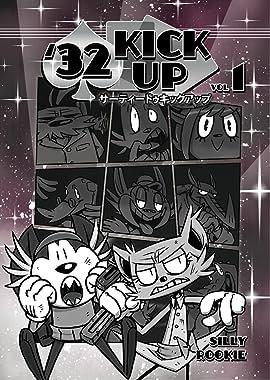 '32 Kickup Vol. 1: Close to the Edge