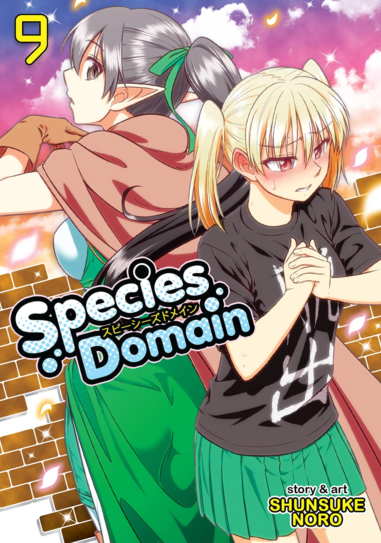 Species Domain Vol. 9