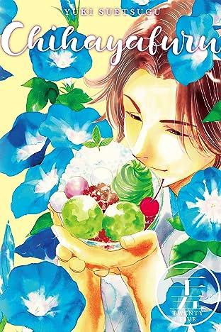 Chihayafuru Tome 25