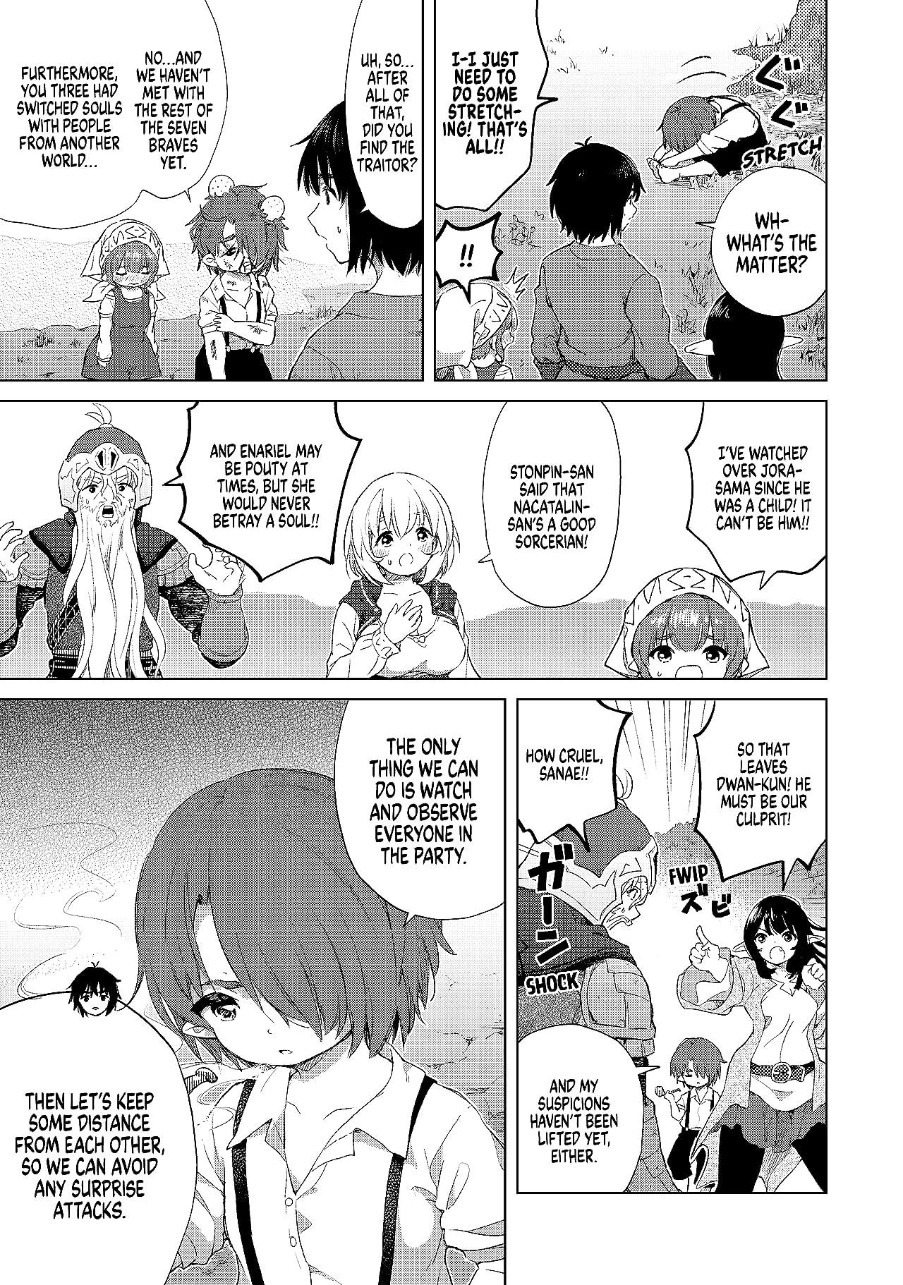The Invincible Reincarnated Ponkotsu Vol. 5
