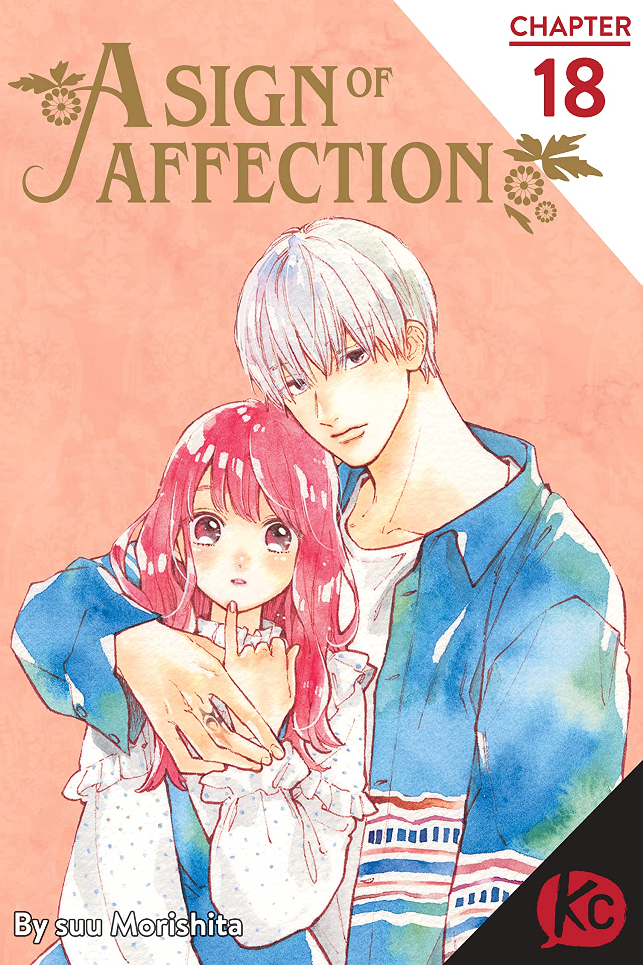 A Sign of Affection #18
