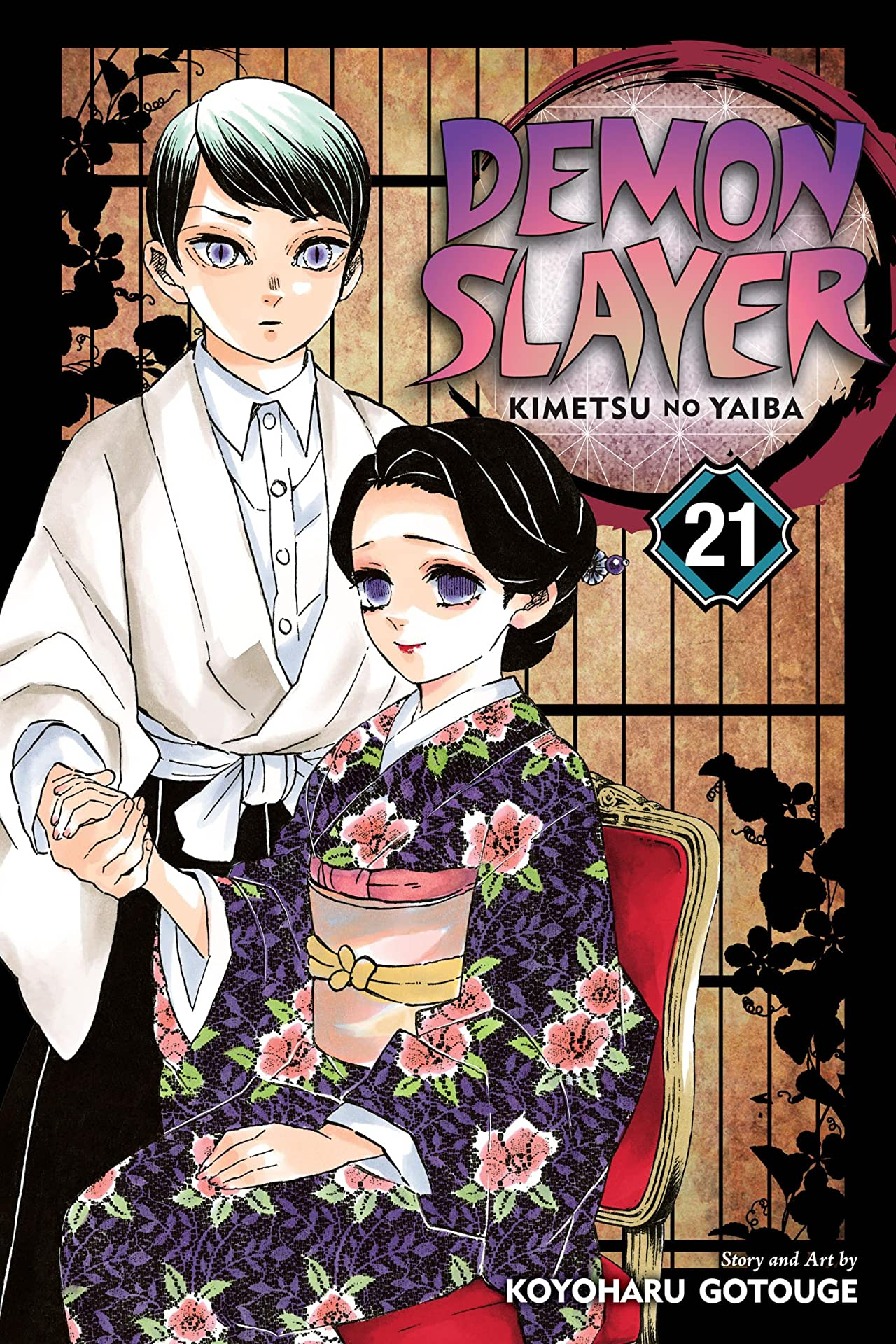 Demon Slayer: Kimetsu no Yaiba Vol. 21: Ancient Memories