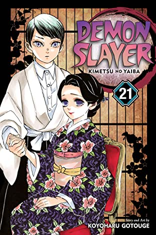 Demon Slayer: Kimetsu no Yaiba Tome 21: Ancient Memories