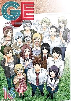 GE: Good Ending Vol. 16