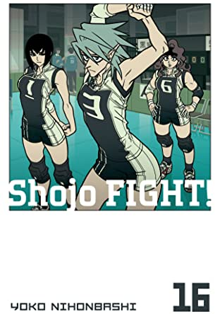 Shojo Fight Tome 16