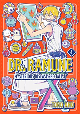 Dr. Ramune -Mysterious Disease Specialist- Vol. 4