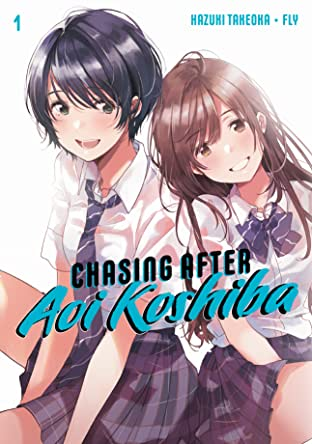 Chasing After Aoi Koshiba Tome 1