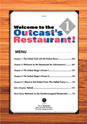 Welcome to the Outcast's Restaurant! Vol. 1 (manga)