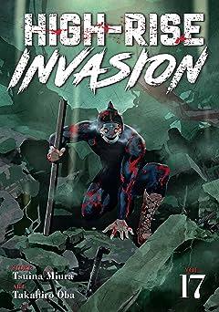 High-Rise Invasion Vol. 17