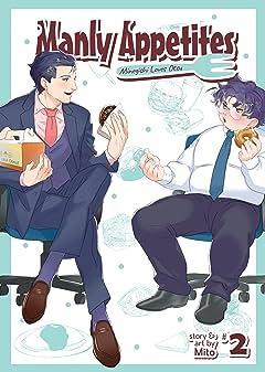 Manly Appetites: Minegishi Loves Otsu Tome 2