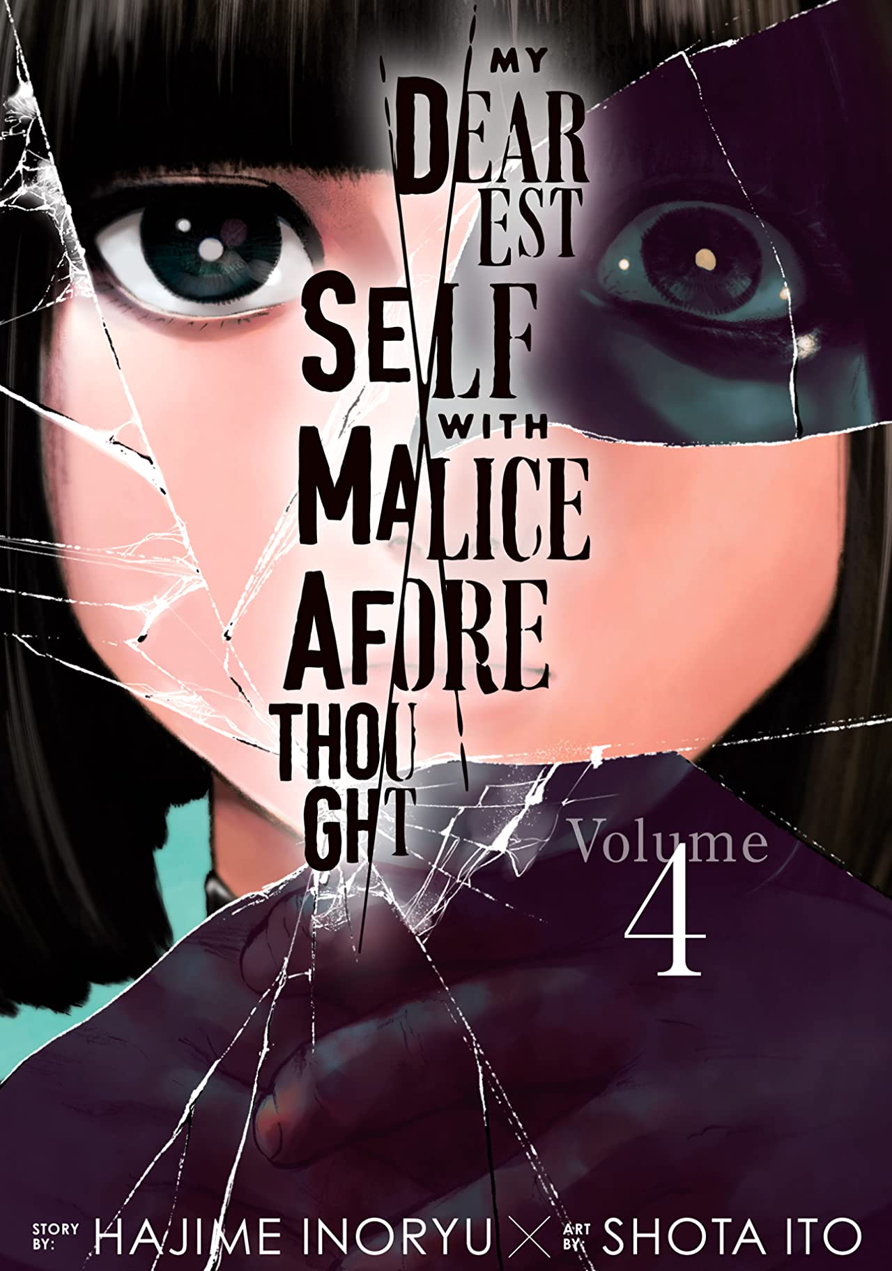 My Dearest Self with Malice Aforethought Vol. 4