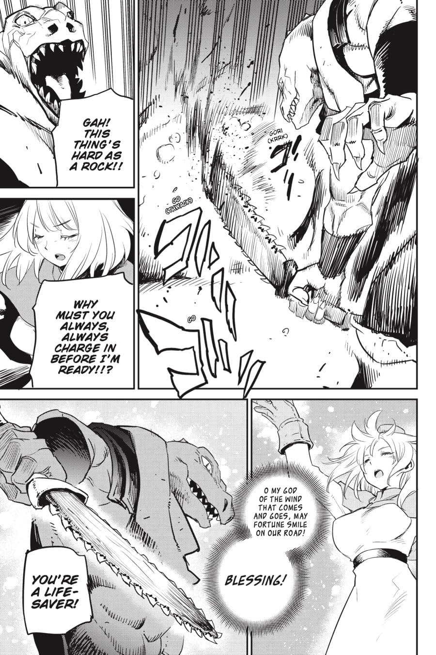 Goblin Slayer #59