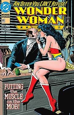 Wonder Woman (1987-2006) #81