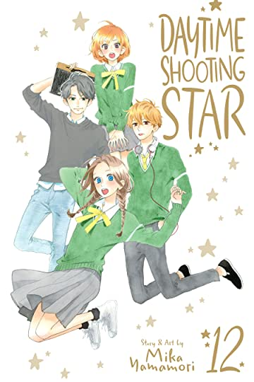 Daytime Shooting Star Vol. 12