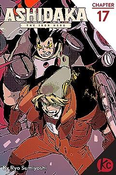 ASHIDAKA -The Iron Hero- No.17