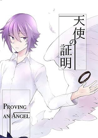Proving an Angel (Yaoi Manga) #1