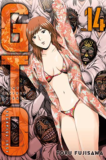 GTO Paradise Lost Vol. 14