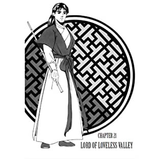 Return of the Condor Heroes Chapter 21 - Lord of Loveless Valley