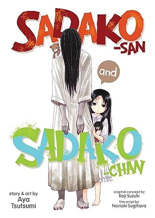 Sadako-san and Sadako-chan