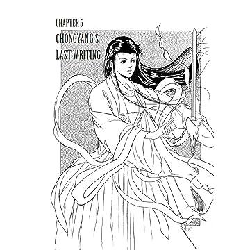 Return of the Condor Heroes Chapter 5 - Chongyang's Last Writing