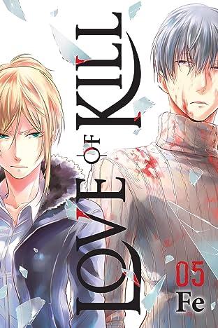 Love of Kill Vol. 5