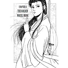Return of the Condor Heroes Chapter 12 - The Golden Wheel Monk