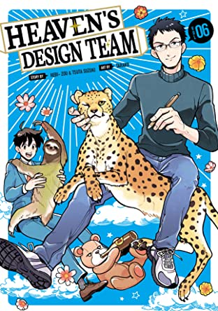 Heaven's Design Team Vol. 6