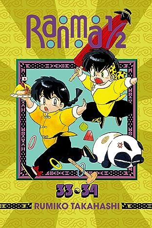Ranma 1/2 (2-in-1 Edition) Vol. 17: Boys Will Be Boys