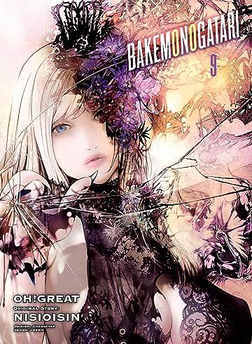 BAKEMONOGATARI Vol. 9