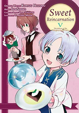 Sweet Reincarnation Vol. 5