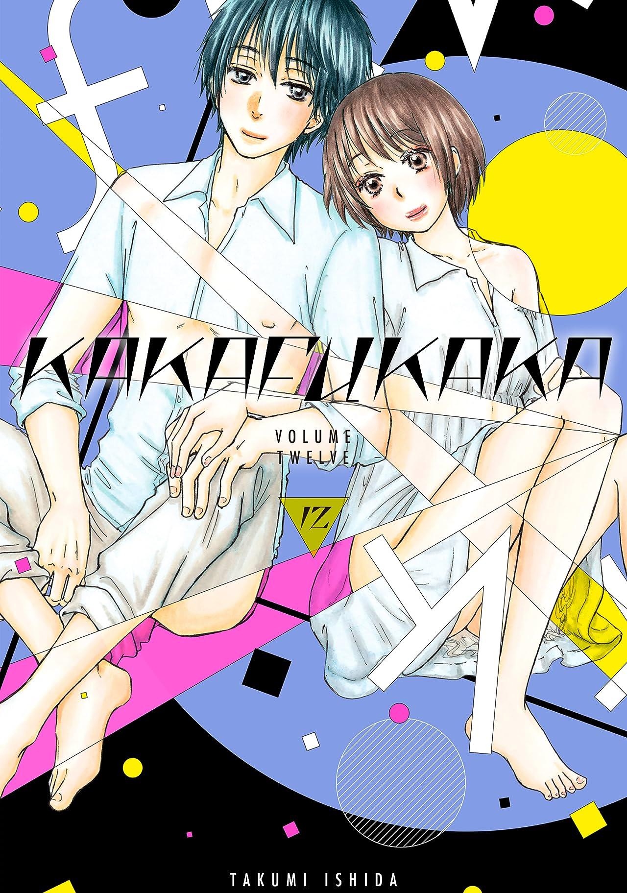 Kakafukaka Vol. 12
