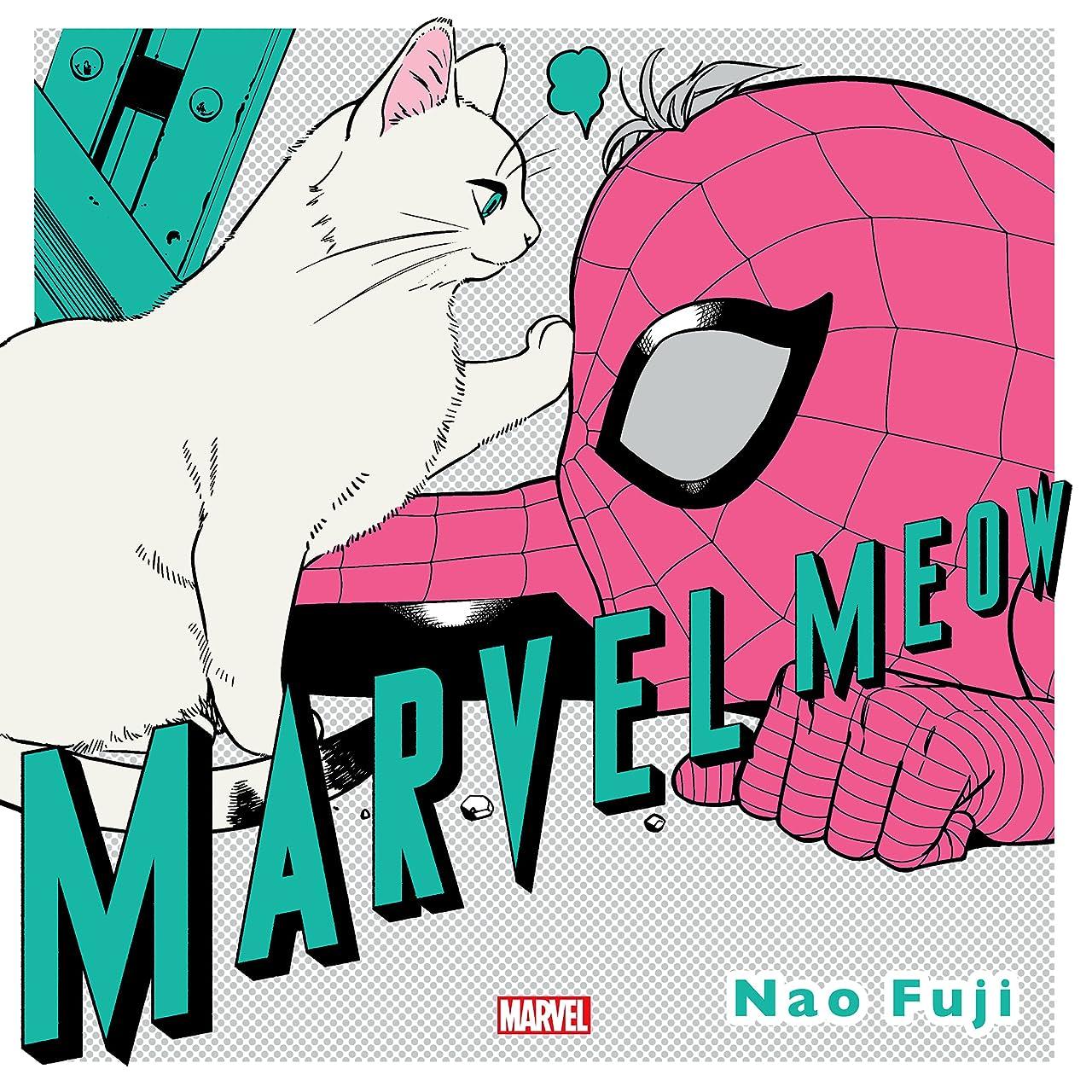 Marvel Meow Vol. 1