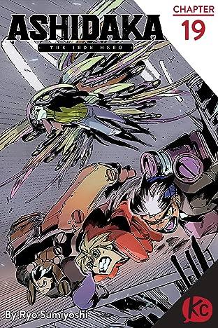 ASHIDAKA -The Iron Hero- (END) No.19