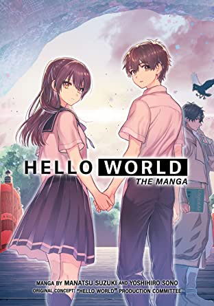 HELLO WORLD: The Manga