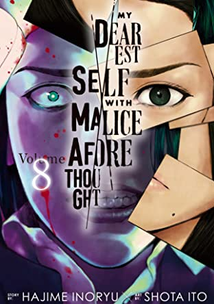 My Dearest Self with Malice Aforethought Vol. 8