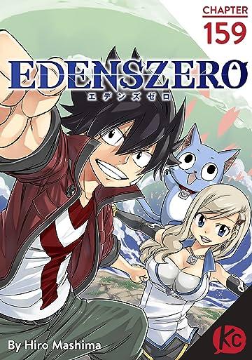 EDENS ZERO #159
