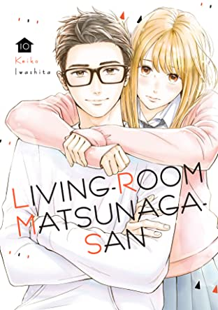 Living-Room Matsunaga-San Tome 10