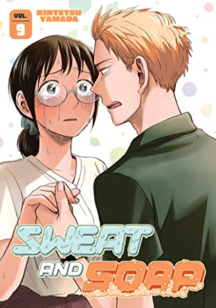 Sweat and Soap Vol. 9