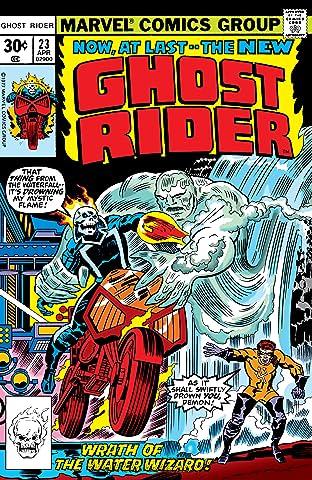 Ghost Rider (1973-1983) #23