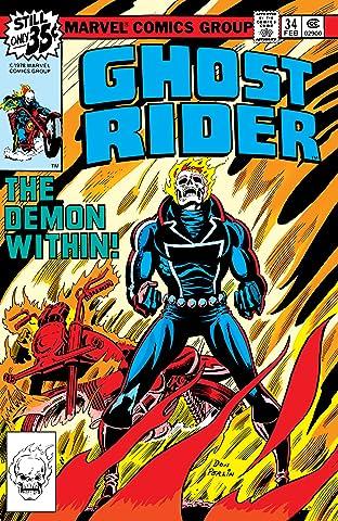 Ghost Rider (1973-1983) #34