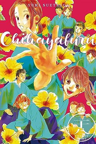 Chihayafuru Vol. 28