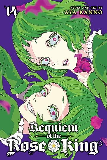 Requiem of the Rose King Vol. 14